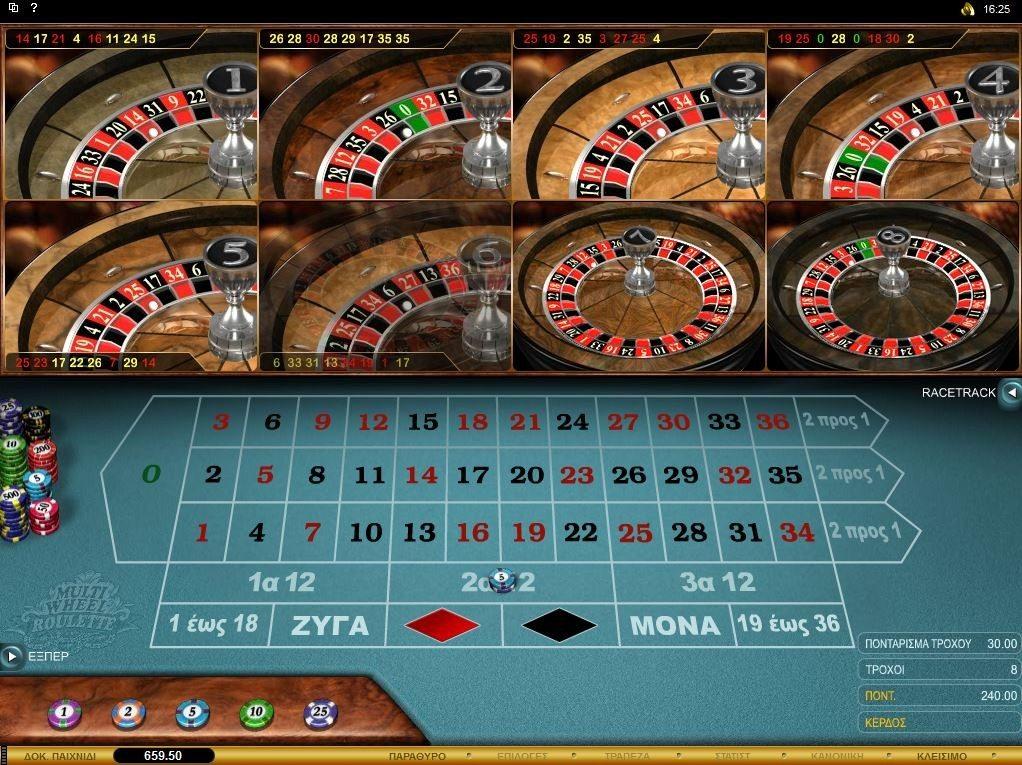 Multi Roulette Hamburg