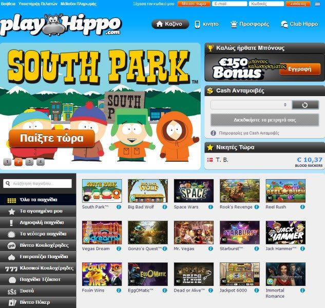Hippo Casino