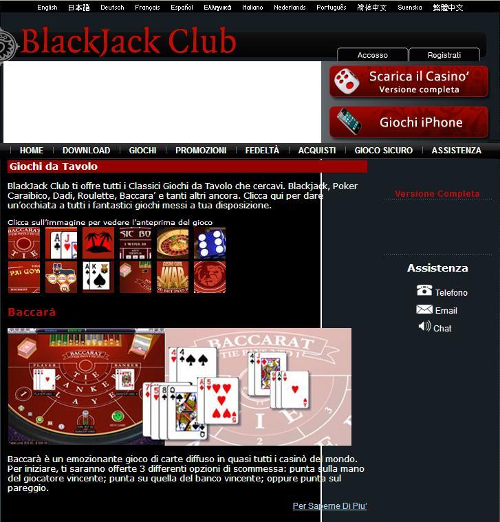 casino club blackjack