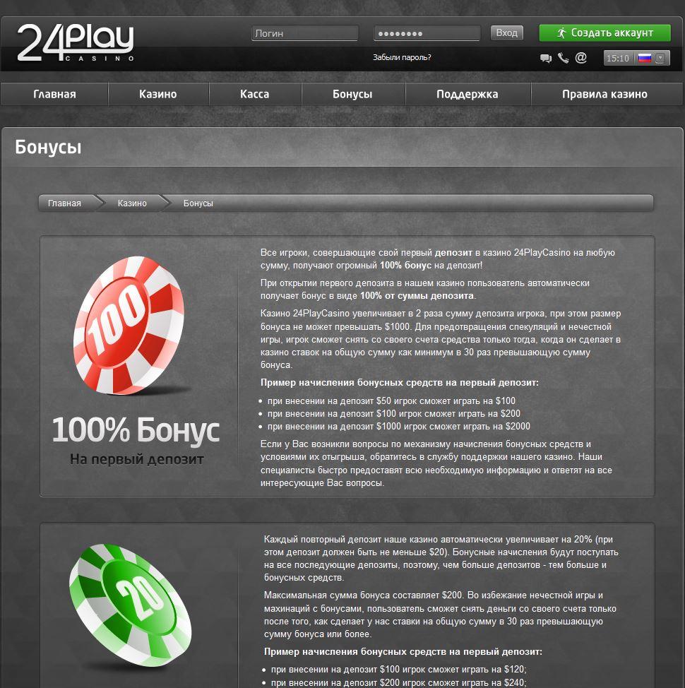 24 плей казино