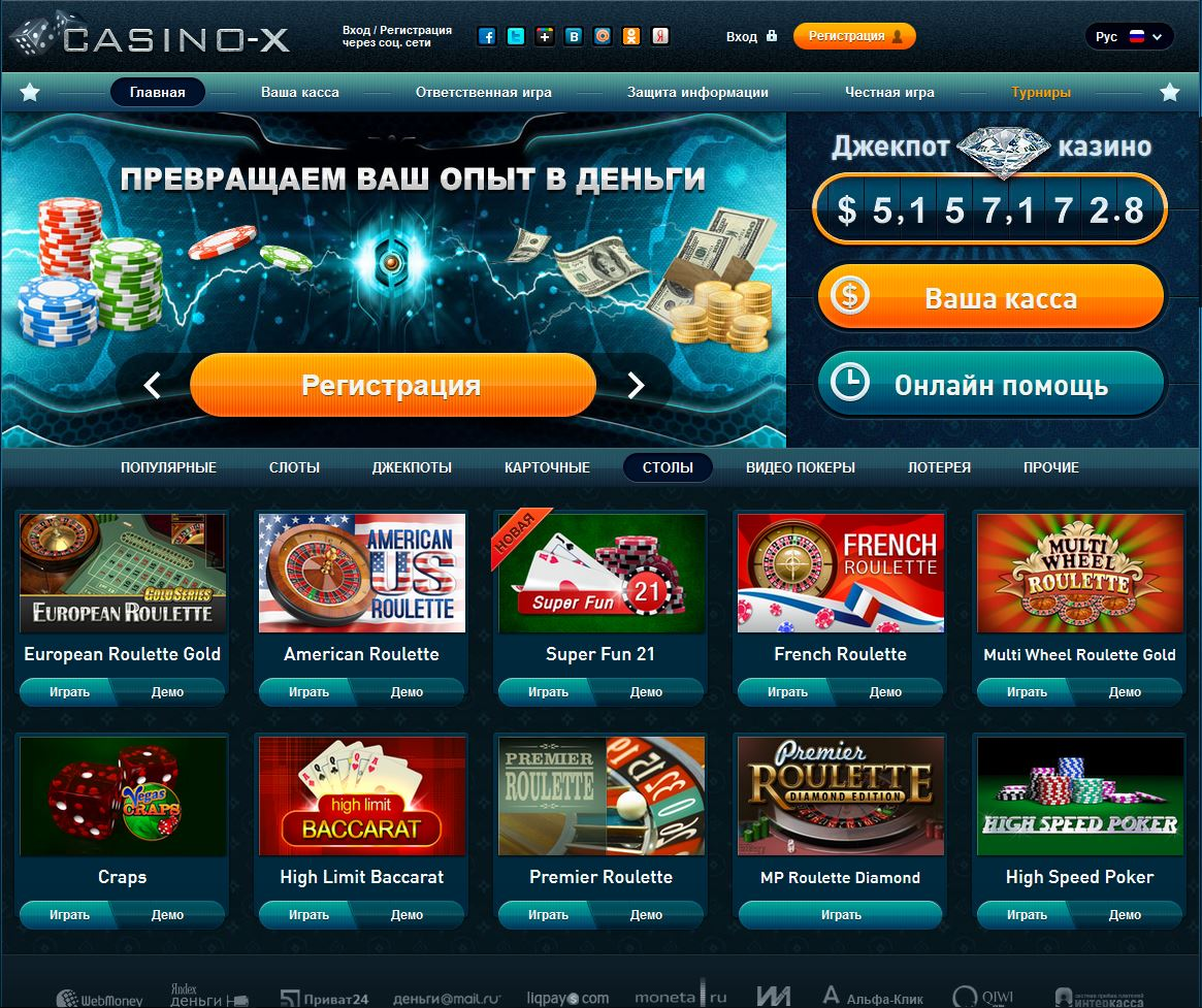 casino x com ru