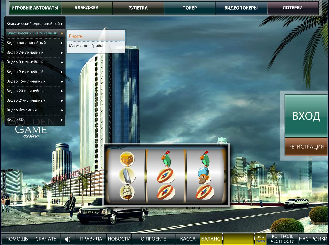 golden games casino вход