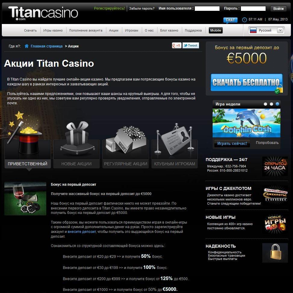 ✅ Официальный сайт онлайн казино Риобет