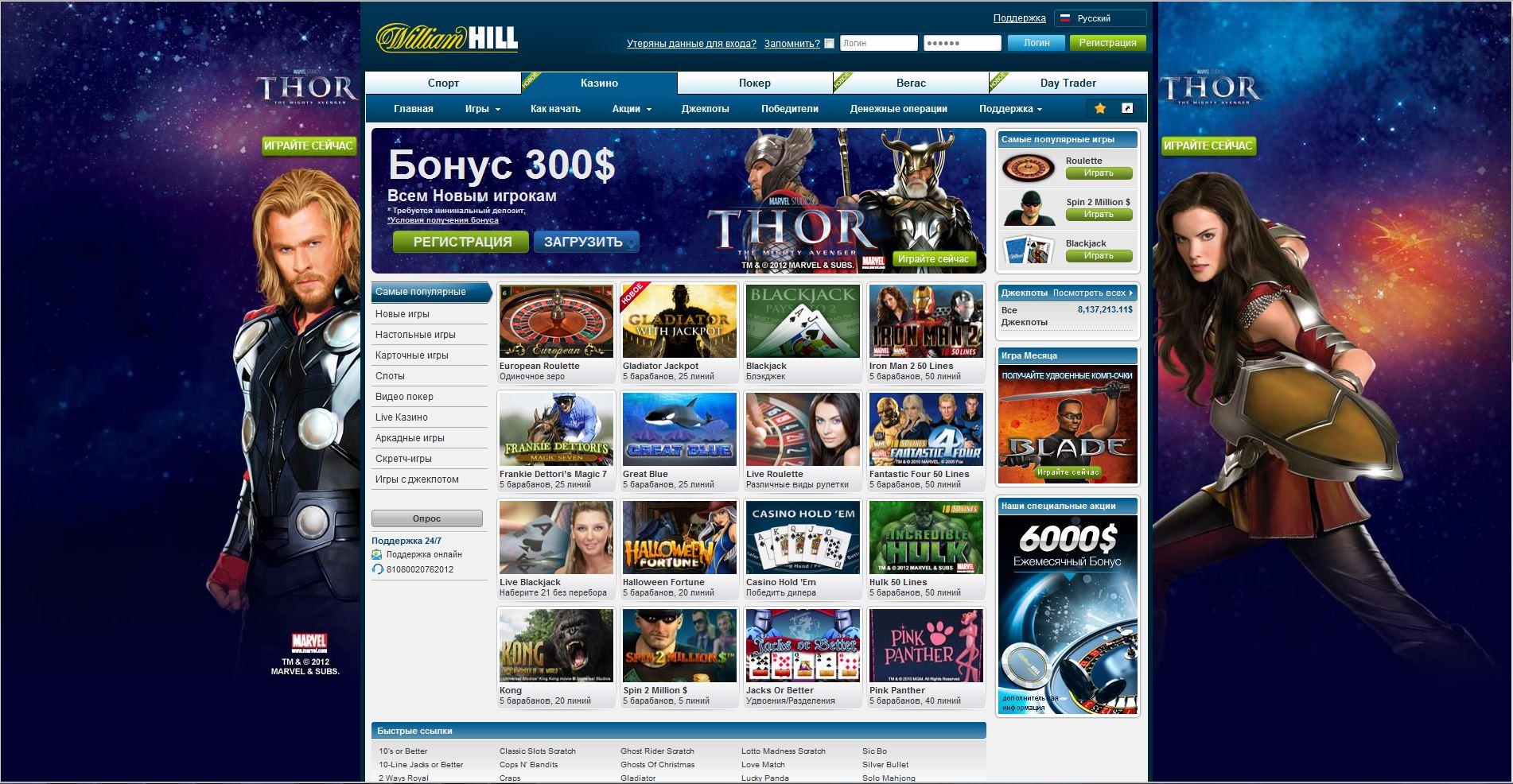 мировые игровые сайты