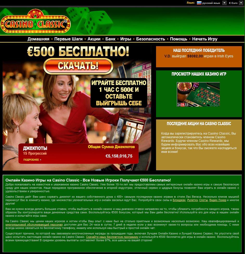 onlayn-kazino-ot-100-rub