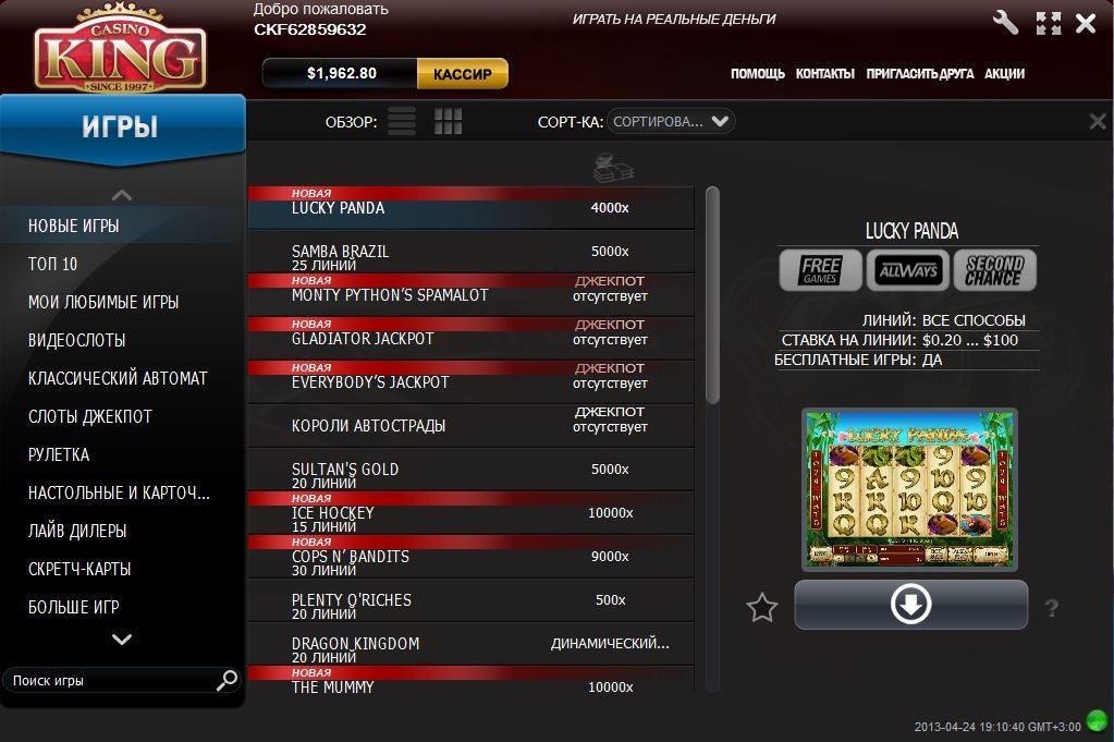 Играть онлайн бесплатно игра черепашки