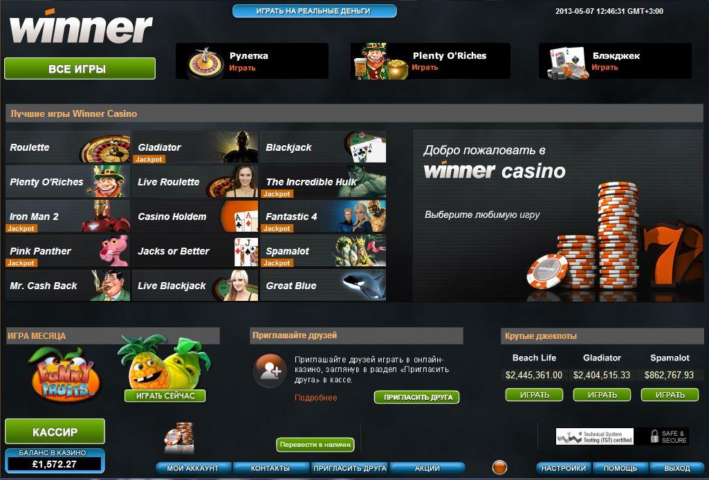 бездепозитный бонус казино виннер