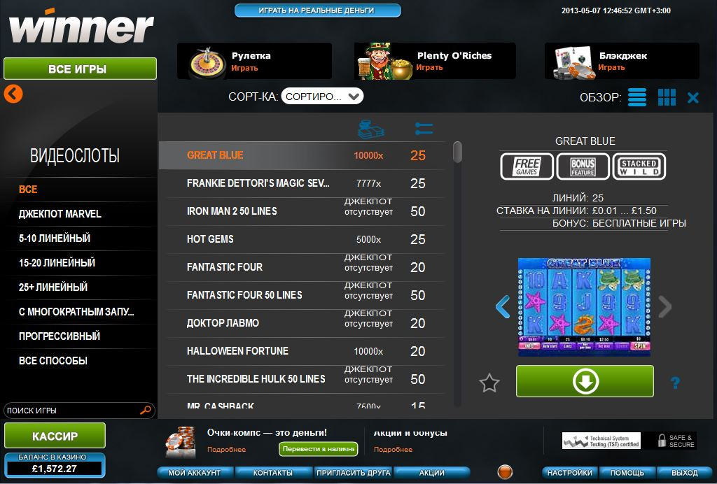winner бонусы казино