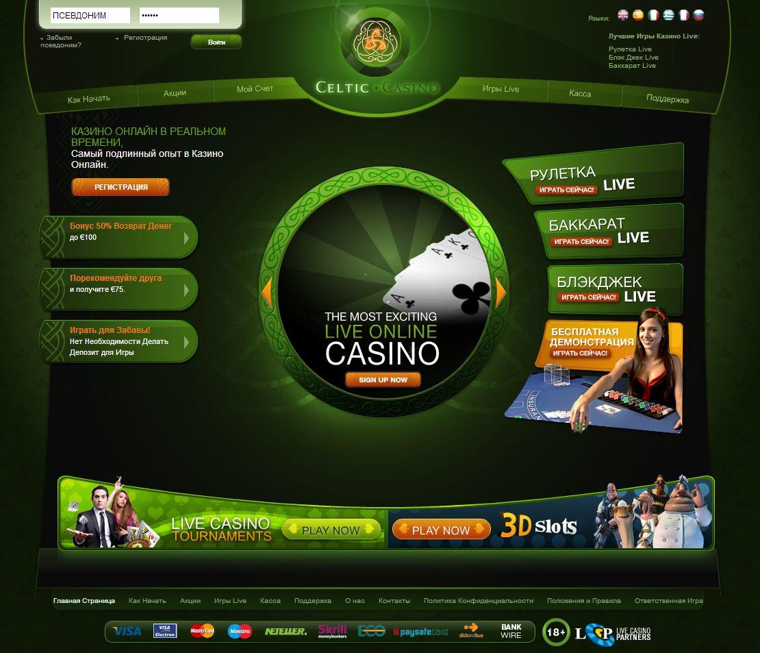 programmi-dlya-igri-v-internet-kazino