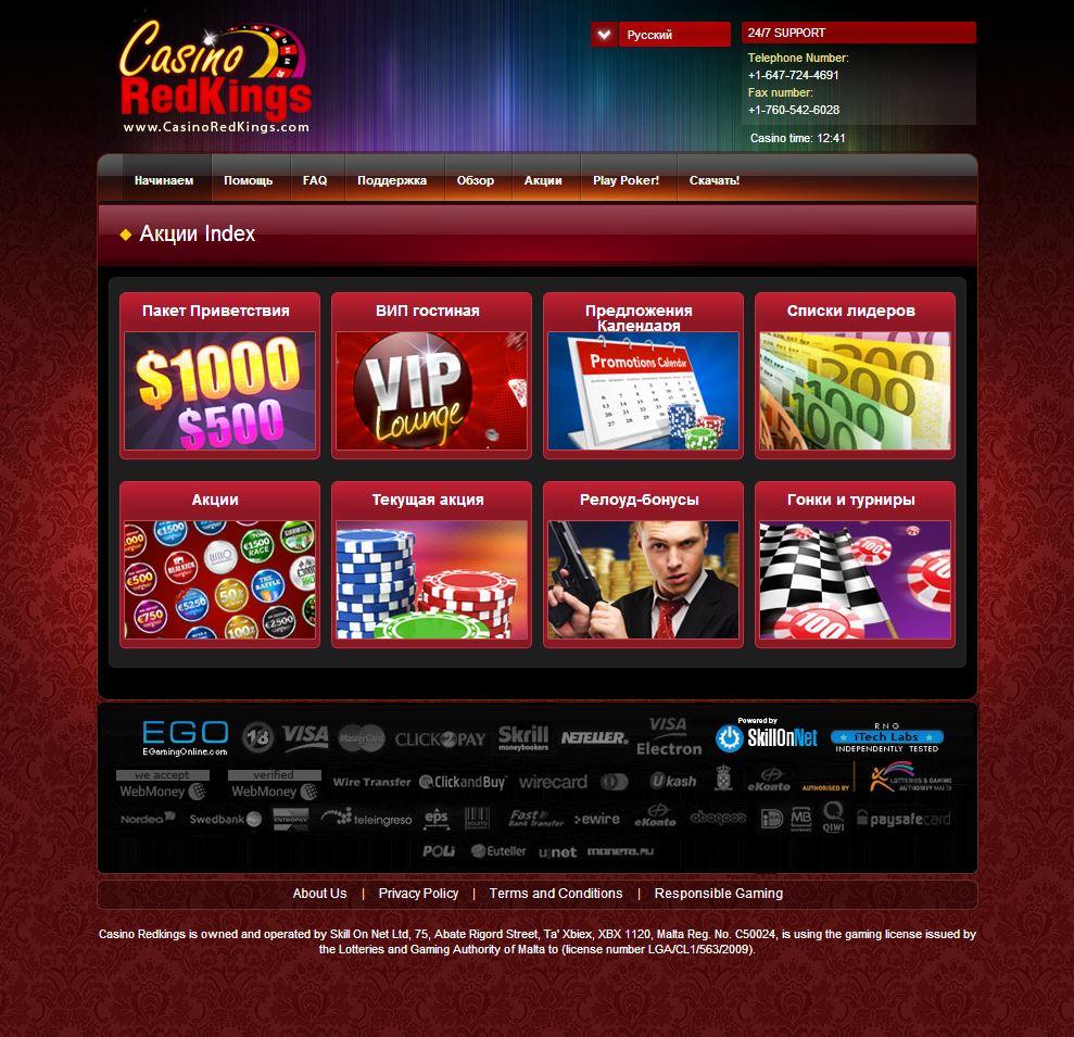 2012 покер