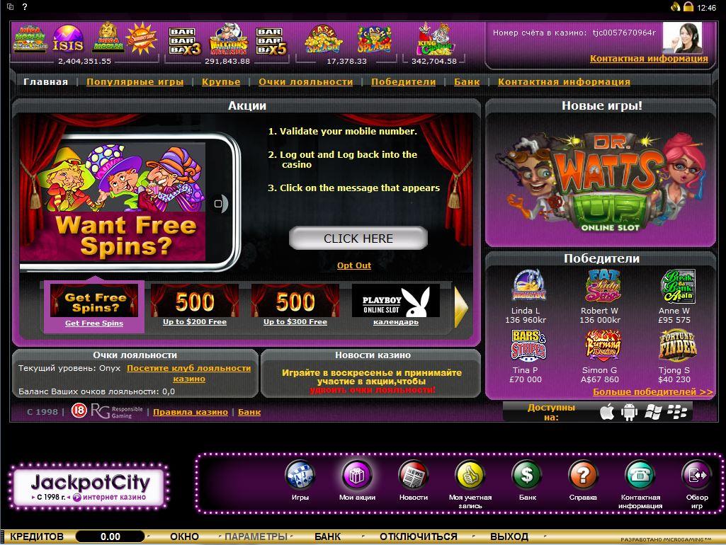 онлайн казино admiral работающее зеркало сайта