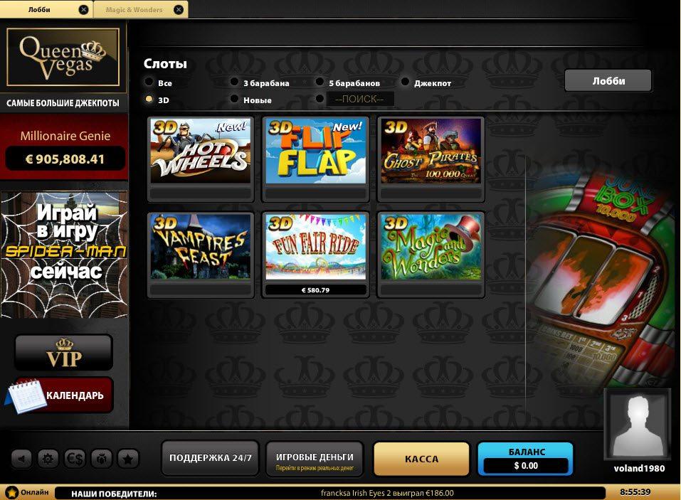 рейтинг лучших интернет казино