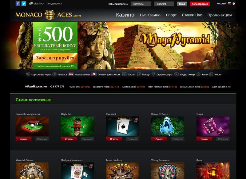 онлайн казино системы