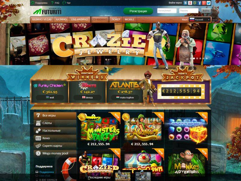 Мульти гейминатор казино