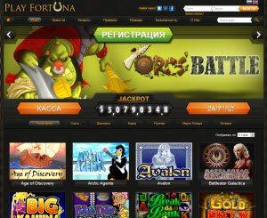 изменения play fortuna