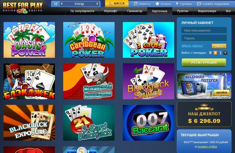 Игровые автоматы бест форплей casino royale james bond online