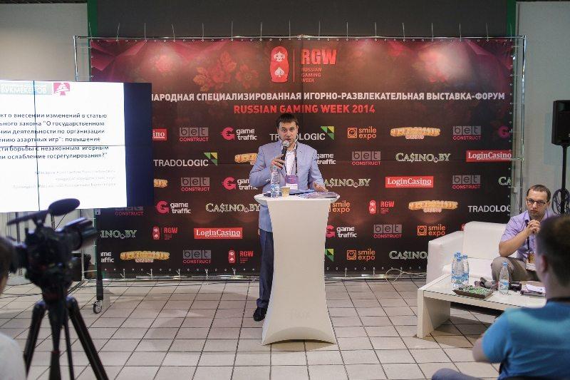 konferentsiya-liderov-igrovoy-industrii-zhdem-pokolenie-milleniuma
