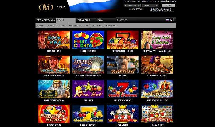 Фриспины в лучших онлайн-казино