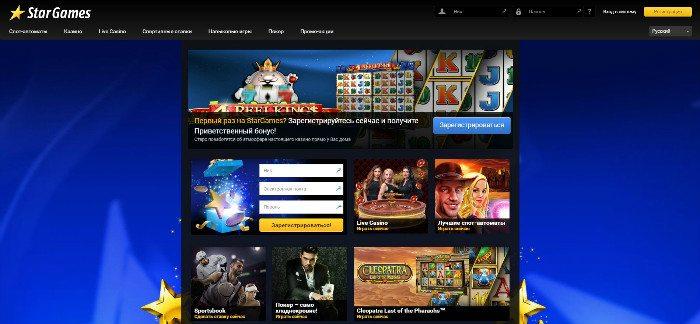 Интернет казино azino888 win симферополь азартные игры андроид