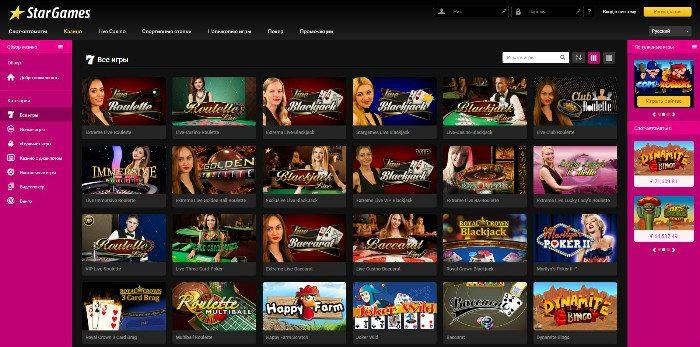 Игра казино рулетка онлайн бесплатно